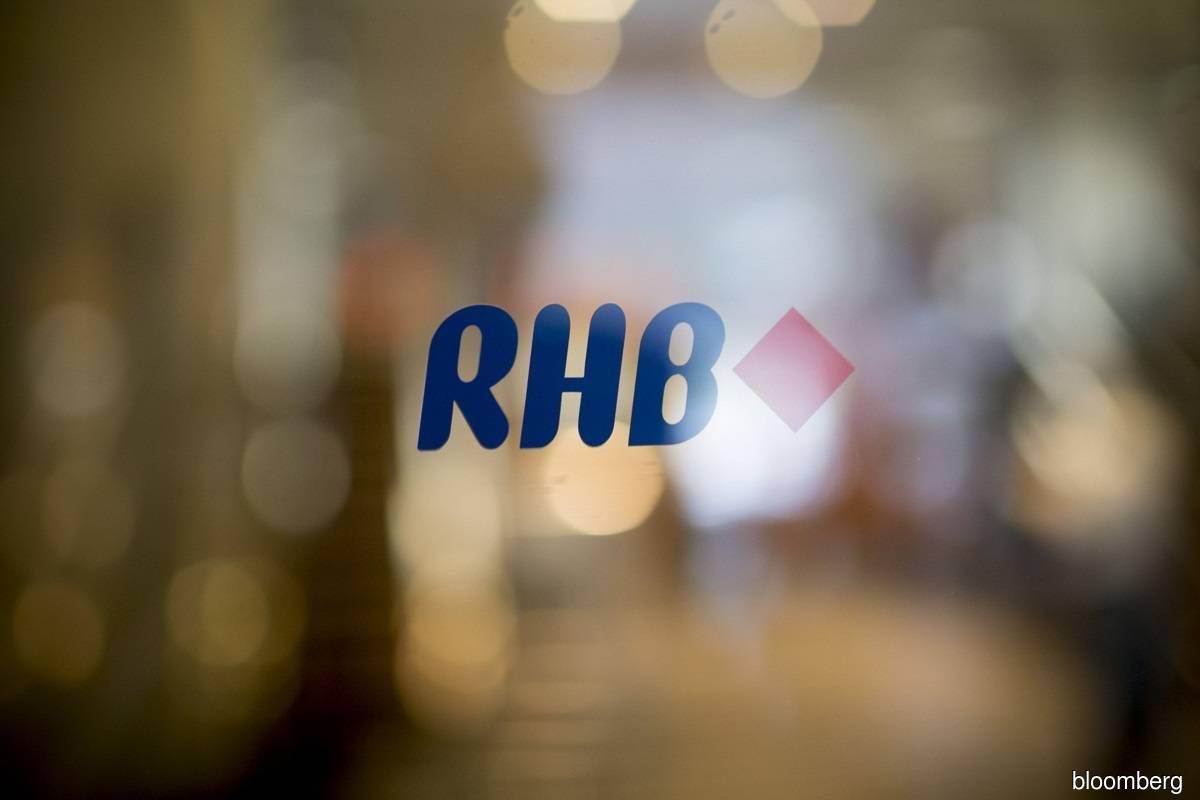 兴业银行集团退出印尼资产管理业务